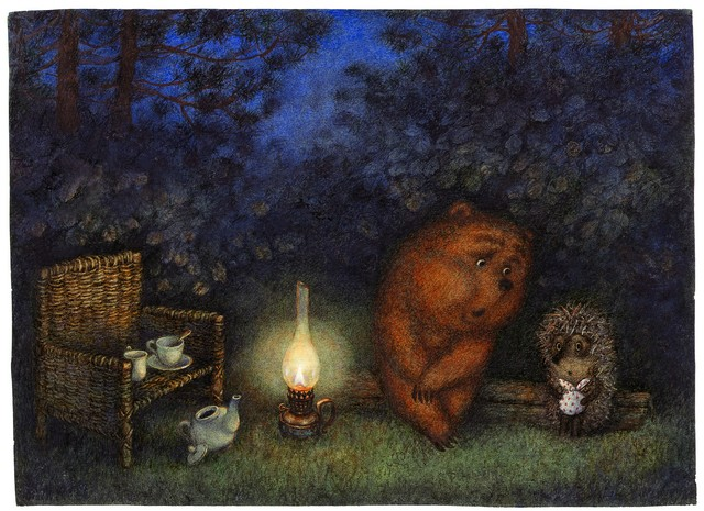 истории, сказка, ежик, ежик в тумане, медвежонок, дружба