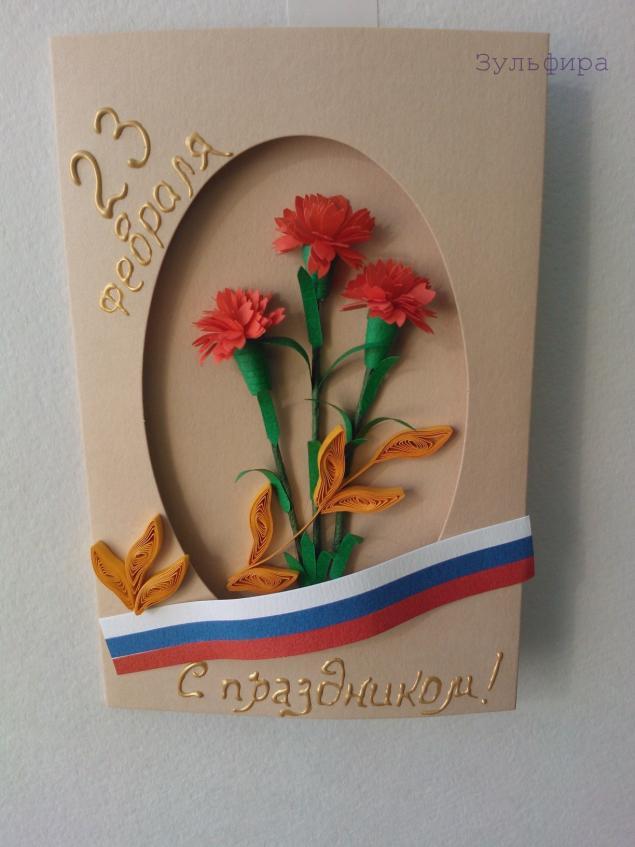 Поздравительная открытка к 23 февраля своими руками