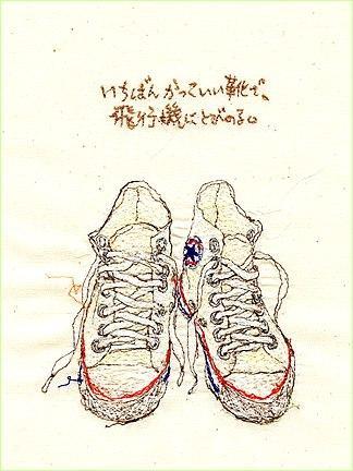 Вышитые иллюстрации от Миюки Сакаи (Miyuki Sakai), фото № 7