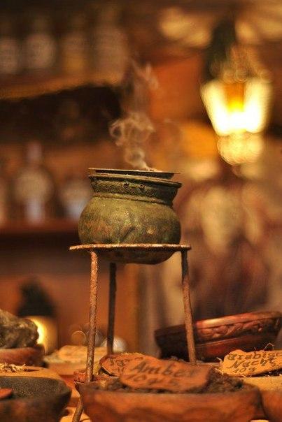 ведьма, кухня