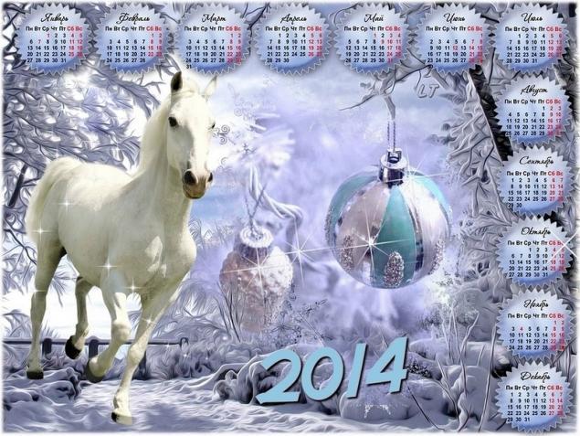 С Новым Годом!, фото № 3