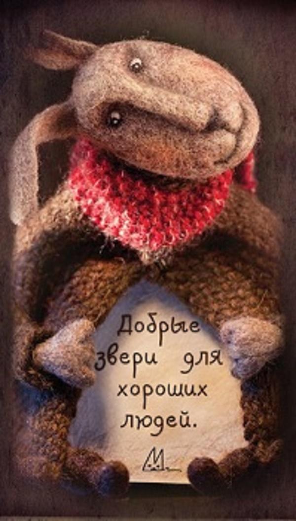 вязание, аксессуары для кукол, коричневый, шарф, пальто вязаное