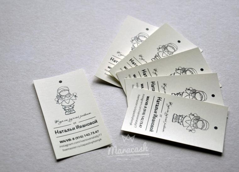 Открытки визитки наклейки, картинки