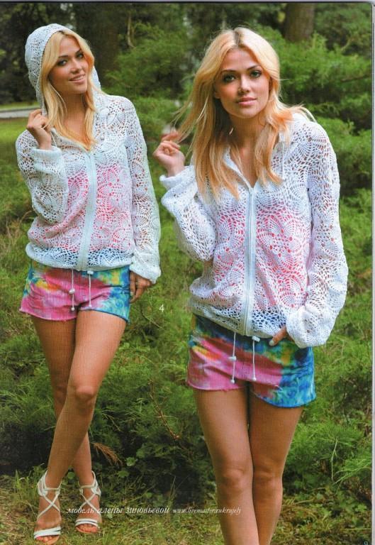 журнал мод 580, ананасовый рубин, летняя курточка крючком, вязаная курточка, ажурная курточка