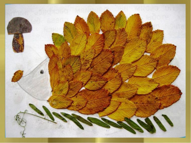 Подделки из листьев на тему осень фото