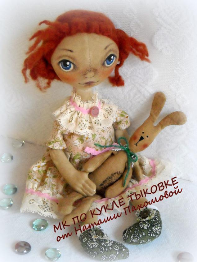 мк, мк по тыквоголовой кукле, как сшить куклу, роспись лица кукле, мастер-класс, мастер-класс по кукле, кукла своими руками, кукла тыковка, кукла тыквоголовка, мк в москве по кукле