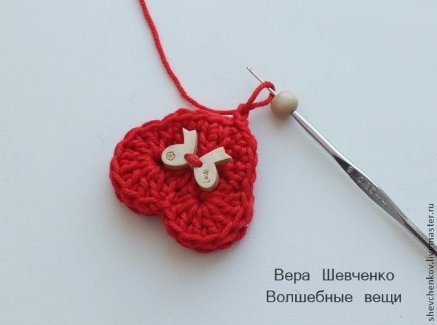 МК Вяжем сердечко - брелок (много фото), фото № 19