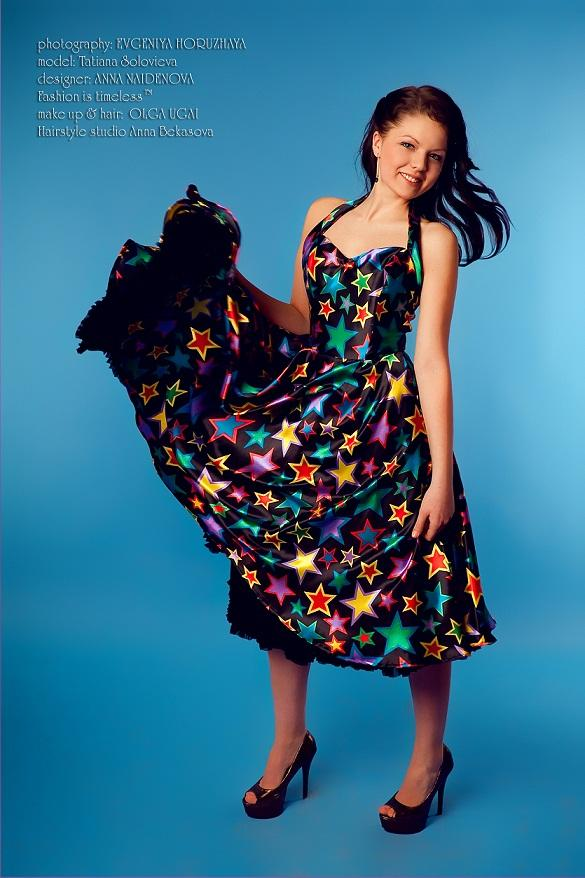 Лиза фэшн женской одежды