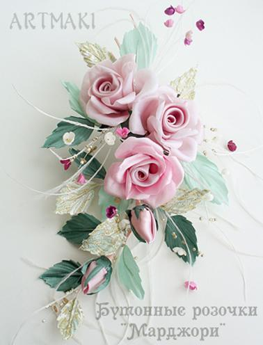 обучение цветоделию, мастер-классы, курсы цветоделия, цветы из ткани, шелковые цветы