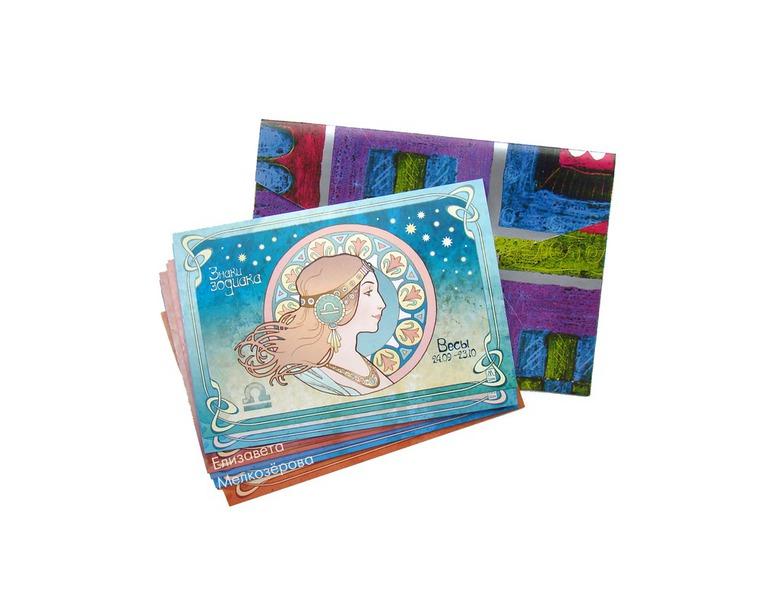 Набор открыток знаки зодиака, надписями брату