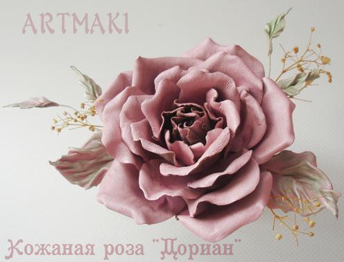 artmaki