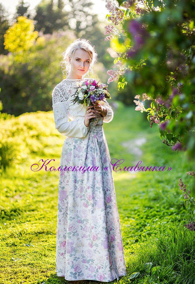 Русский интест ботаник 16 фотография