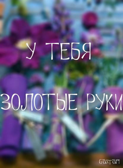 Для вас, прекрасные, восхитительные, великолепные!, фото № 4