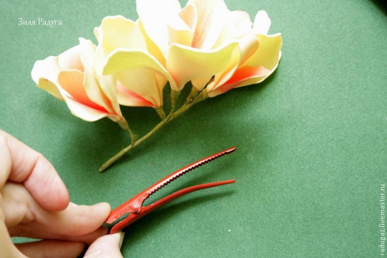 Цветы из фома мастер класс с фото