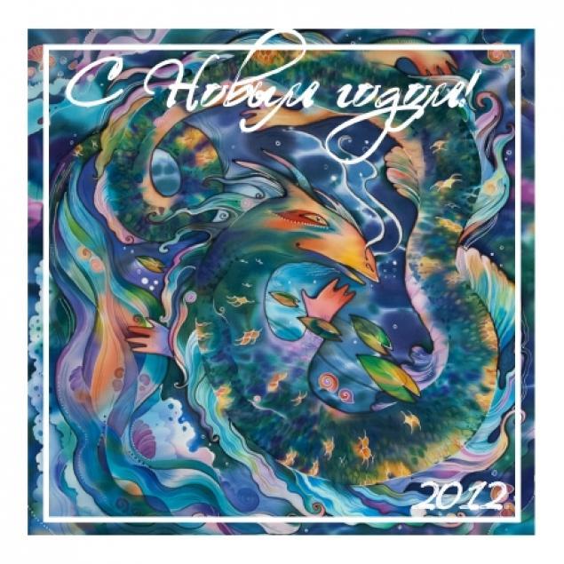 поздравление, новый год, год дракона, новый год 2012