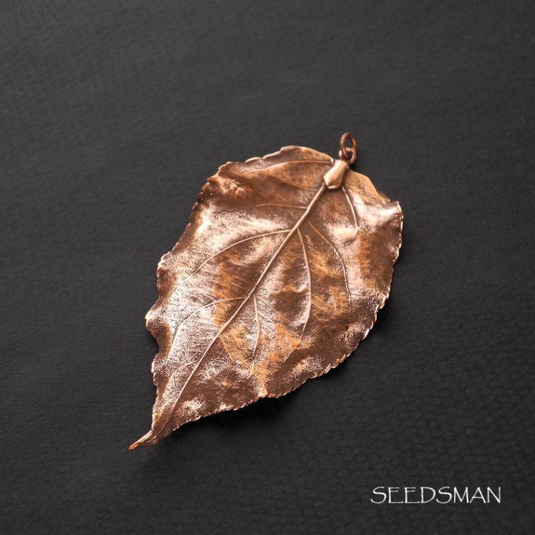 омедненные листья