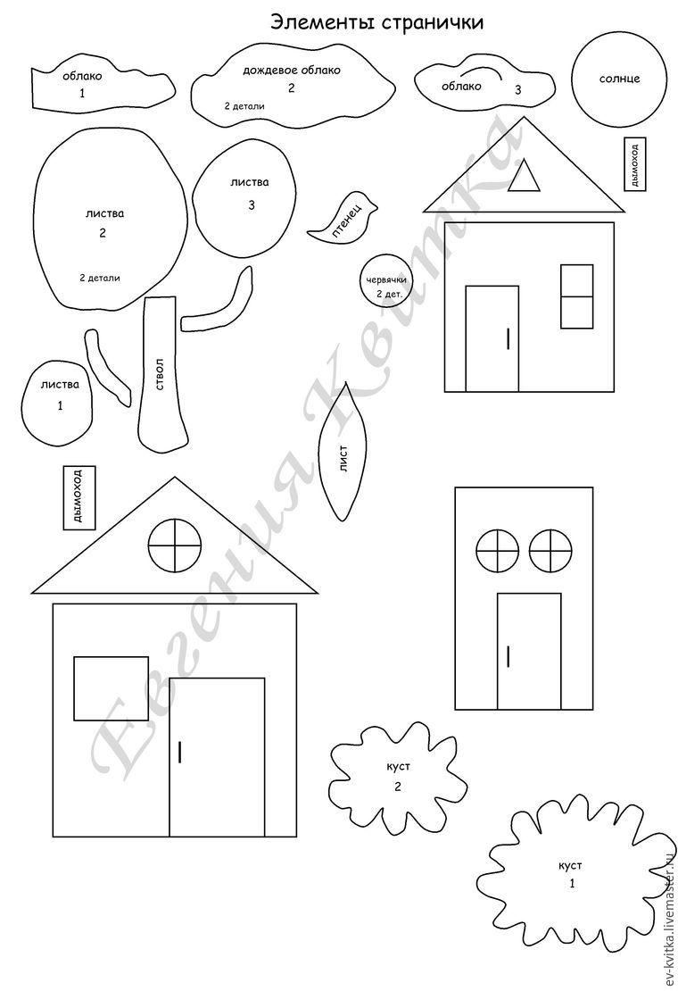 Вышивка бисером икон наталья 10