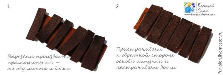 Шьем яркий и реалистичный игровой коврик из фетра, фото № 44