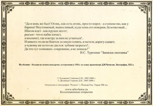 открытки, россия