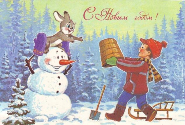 Добрые советские открытки. С Новым годом!, фото № 12