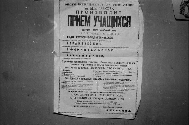 seksualnaya-revolyutsiya-kollontay