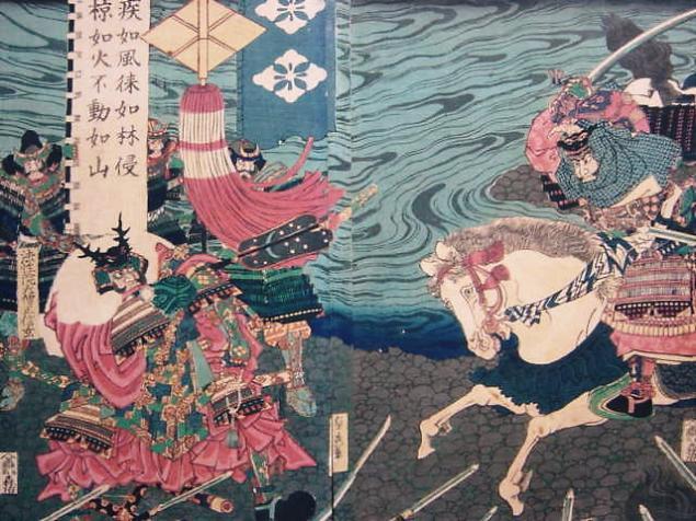 uchiwa, подарок женщине