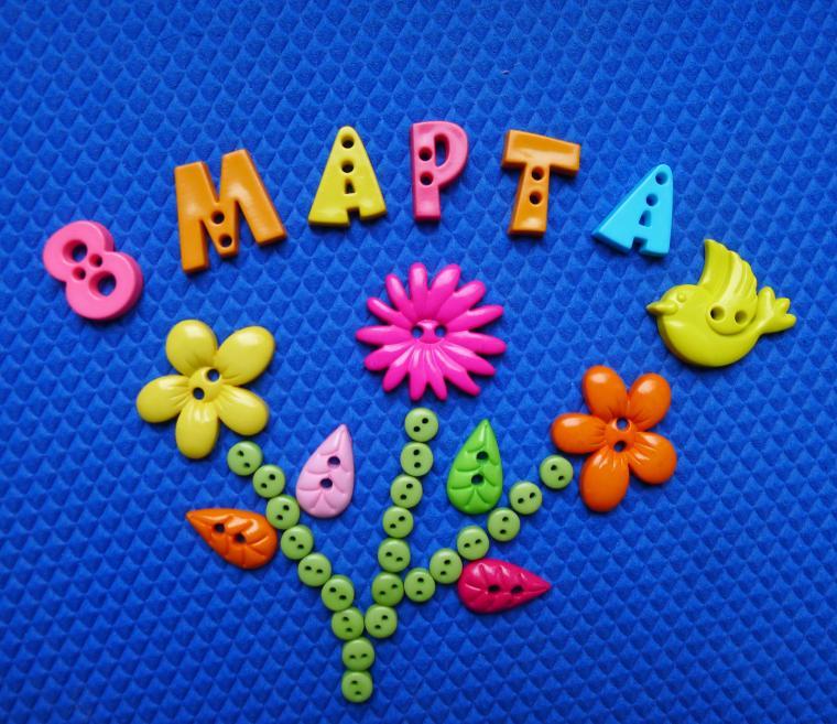 подарок, 8 марта, мужской праздник, звездочка, цветок