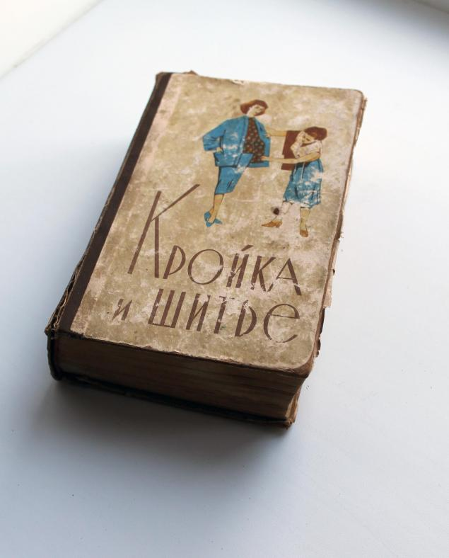 книги даром, книги по шитью, журналы даром