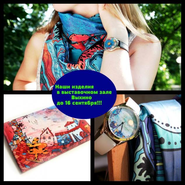 авторские аксессуары, дизайнерские изделия, офф, офлайн, платок, часы, палантин, визитница, обложка для паспорта