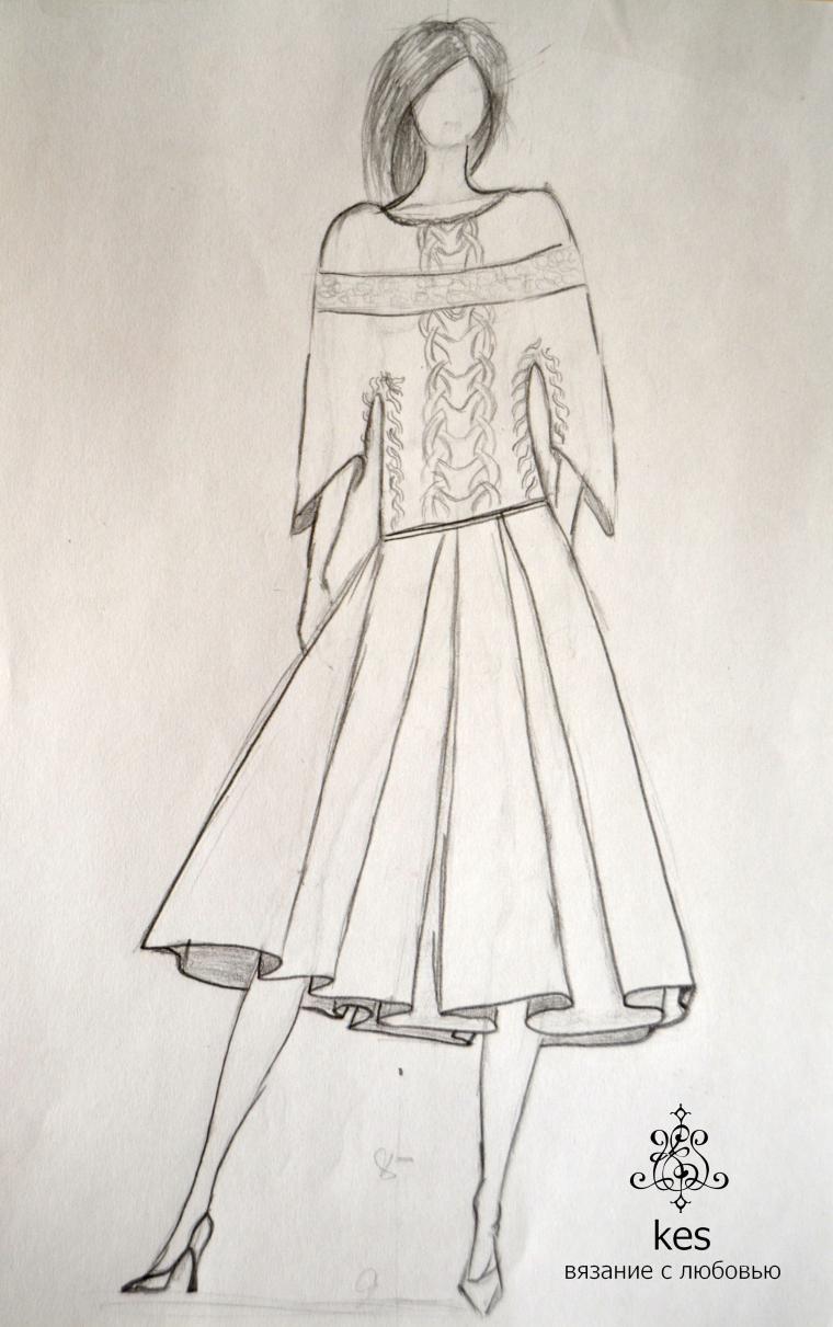 эскиз, коллекция, мода 2015