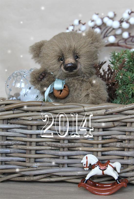 с новым годом, новый год, 2014 год, мишка, праздник, лошадь, символ 2014 года, подарок