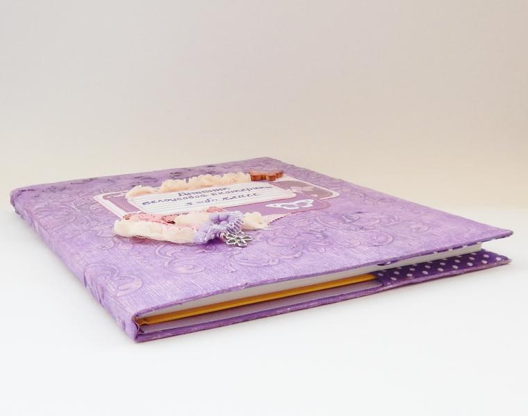 Школьные дневники ручная работа
