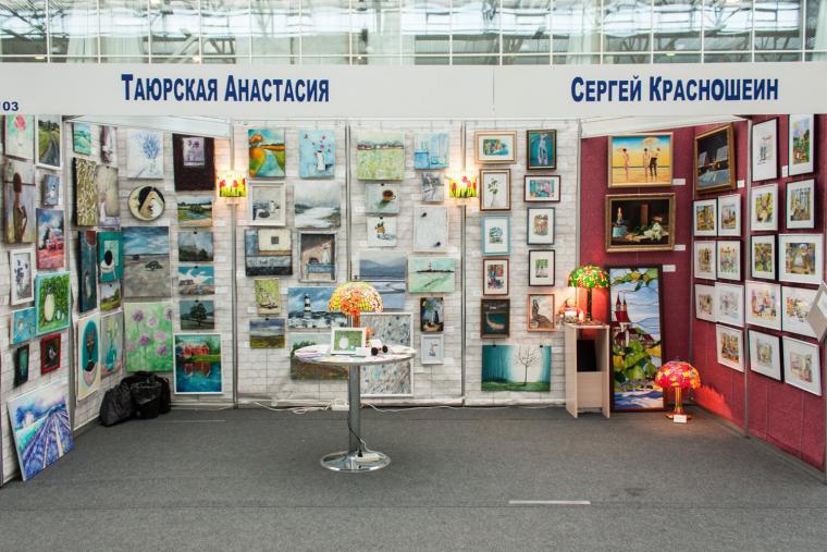 арт-красноярск