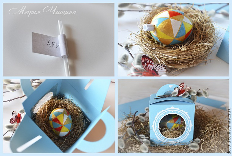 Мастер-класс: пасхальное яйцо в гнезде и подарочной коробочке, фото № 17