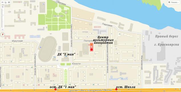 выставка-ярмарка, красноярск, тильда
