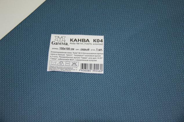 скидка 25%, специальная цена, канва для вышивки