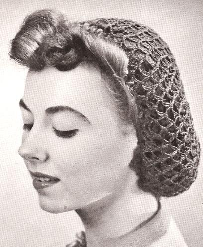Украшение сетка для волос
