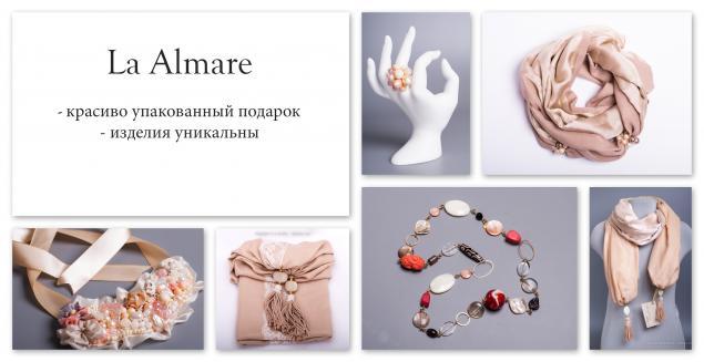 новая коллекция, дизайнерские украшения
