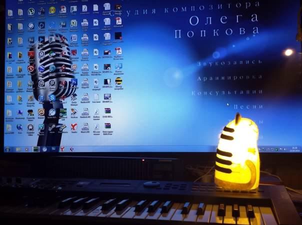 светильник, кот, музыкант, музыка, войлок, валяный светильник, подарок