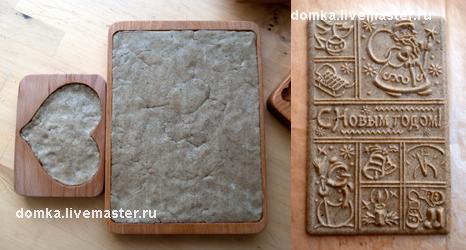 пряничное тесто, печатный пряник