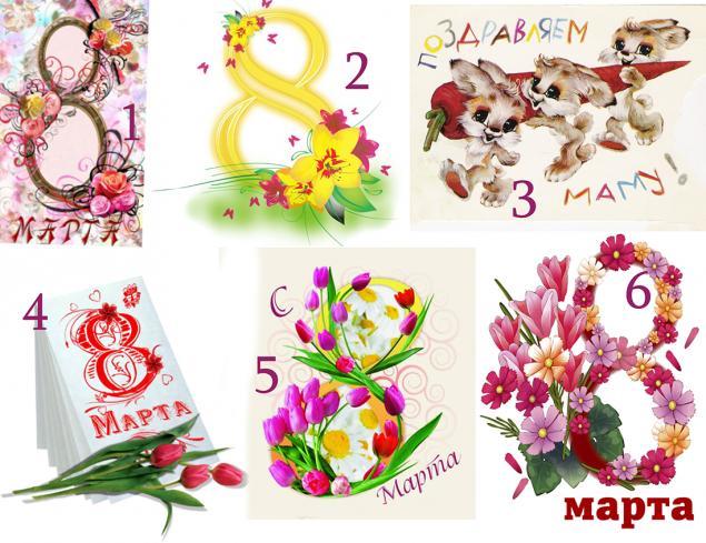 Картинки для мыла на 8 марта, фото № 1