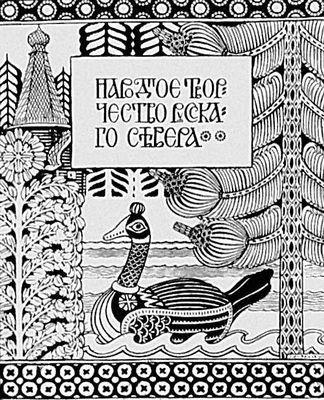 Черно-белая графика знаменитых художников, фото № 33