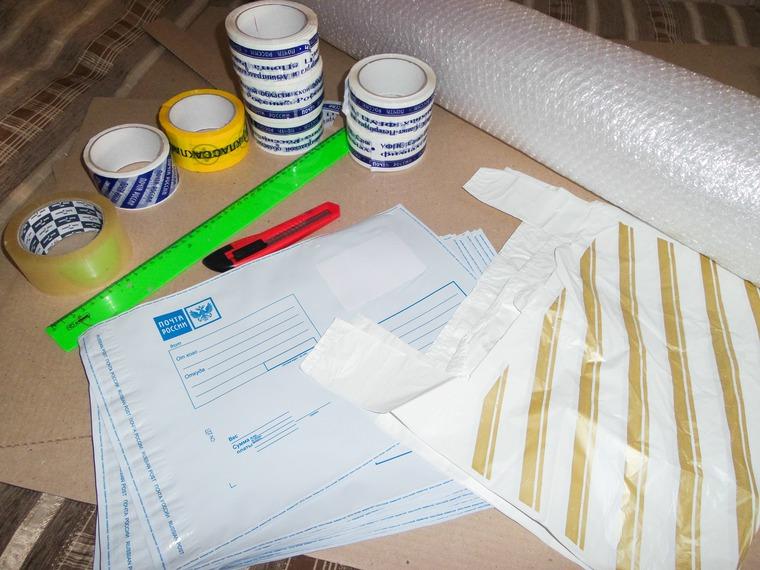 упаковка своими руками, почтовая упаковка, ламинированные пакеты
