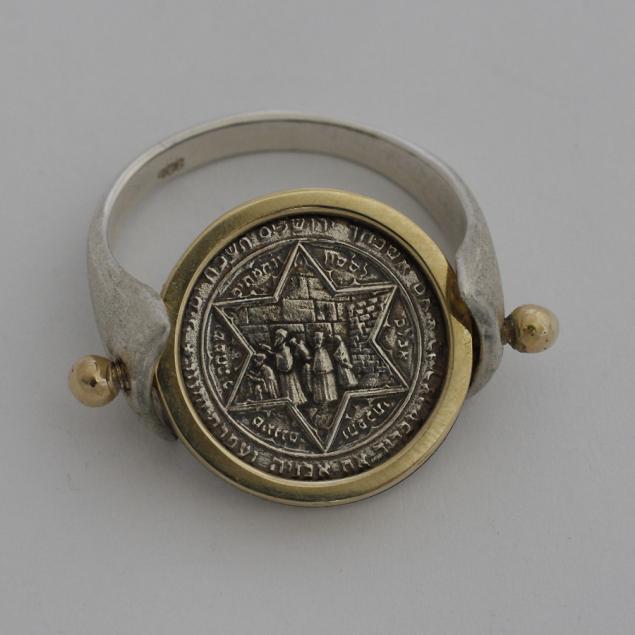 маген давид, древняя чеканка, древние монеты