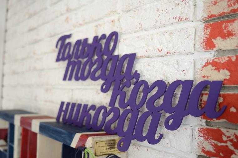 слово, надпись из дерева, семья, уютный дом, фразы в интерьере