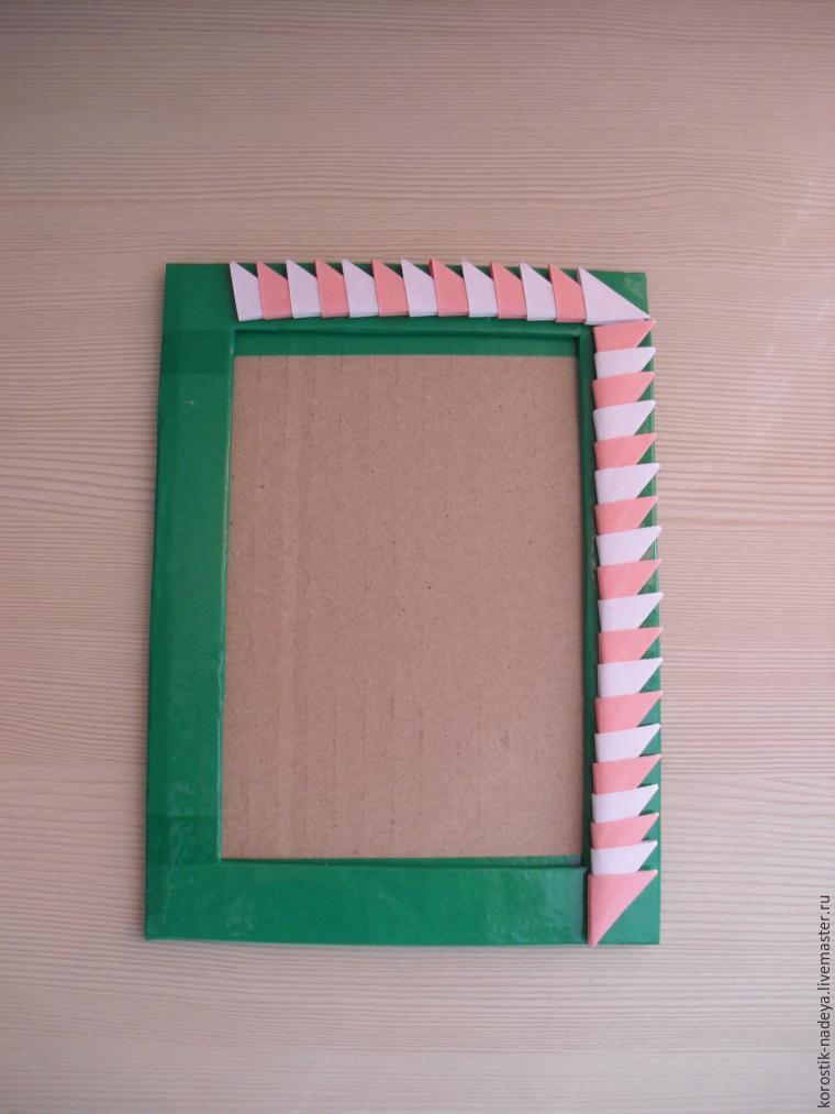 Рамка из цветной бумаги для рисунка