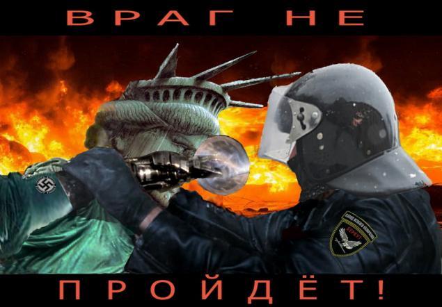 победа, америка, беркут