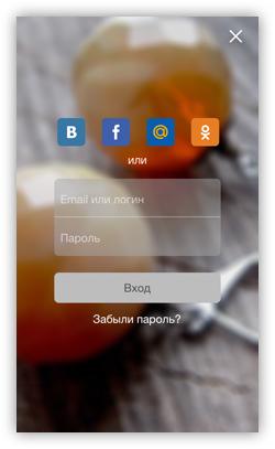 мобильное приложении
