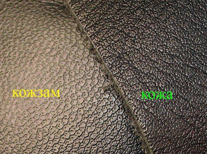 Искусственная кожа на основе натуральной кожи