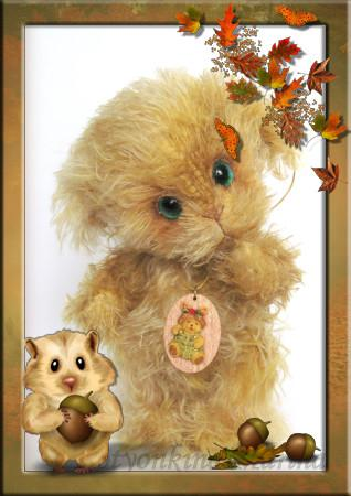 аукцион, акция, скидки, распродажа игрушек, игрушки, аукцион на игрушки, зайка